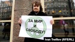 Участник серии оппозиционных пикетов в центре Москвы. 19 апреля 2015 года