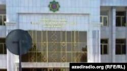 Отделение миграционной службы Туркменистана