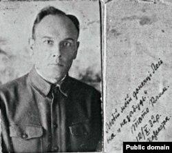 Клим Поліщук