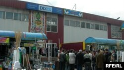 Алматыдагы базар