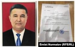 Сагындык Келдибаев и справка о неимении у него гражданства РФ.