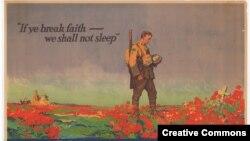 """Британский плакат времен Первой мировой войны. На нем видны """"маки Фландрии"""" – символ жертв, принесенных британской армией"""