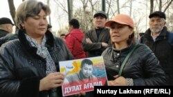 Дулат Ағаділдің өлімін дұрыс тергеуді талап етіп тұрған жұрт. Алматы, 26 ақпан 2020 жыл.