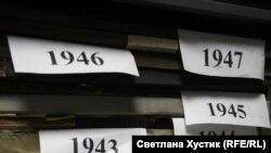 Редакционные подшивки газеты, 1930–1940 гг.