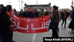 في مسيرة الاحد المناهضة للارهاب، تونس، 29 آذار 2015