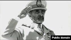 Последний император Эфиопии Хайле Селассие