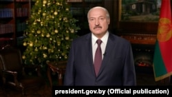 Навагоднее віншаваньне Лукашэнкі