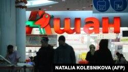 یکی از شعب فروشگاه زنجیرهای فرانسوی اوشان در مسکو. اوشان از جمله شرکتهایی است که به رغم تحریمهای اروپایی علیه روسیه، هنوز هم با روسیه معامله میکند.
