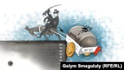 Карикатура на тему падения цен на нефть. Автор Галым Смагулулы.