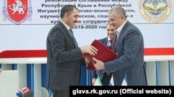 Сергей Аксенов и глава Ингушетии Юнус-Бек Евкуров