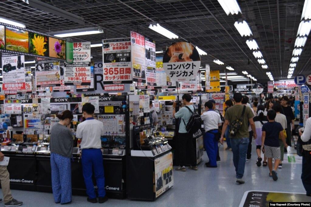 Специализированная магазин в Осаке