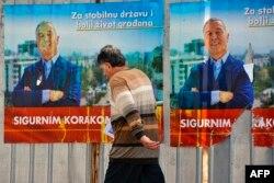 Предвыборная агитация в Черногории