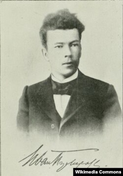 Іван Пуліхаў