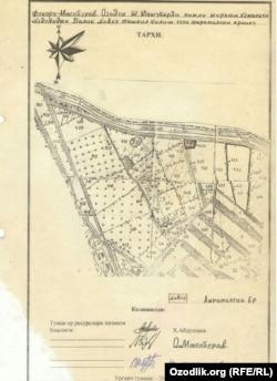 Документ на земельный участок, выданный семье Озата Масабурова.