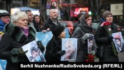 Акция памяти погибших мирных демонстрантов в Киеве на Майдане в январе феврале 2014 года. Киев, 22 января 2020