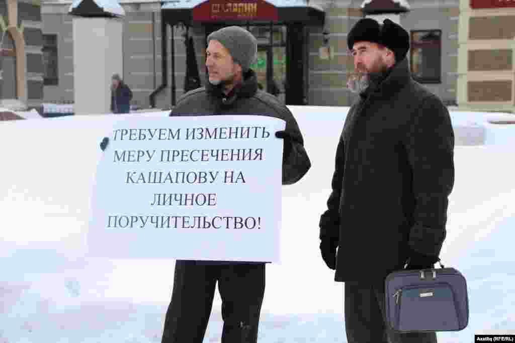 Ринат Ризванов(сулда) Рафис Кашаповны иреккә чыгарырга таләп итә
