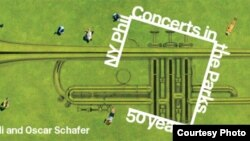 Концерт в Централ-парке