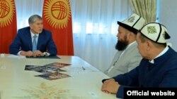 Өлкө президенти Алмазбек Атамбаев менен муфтий Максат ажы Токтомушев жана Абдышүкүр ажы Нарматов.
