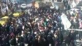 Eýran protestleri