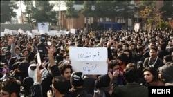 اجتماع دانشجویان در دانشگاه بهشتی تهران