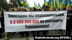 Супротивники Тимошенко під судом у Харкові, 23 вересня 2013 року
