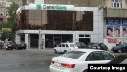 """""""Dəmirbank"""""""