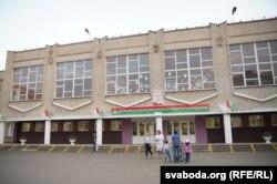 Сярэдняя школа № 15 у Гомлі