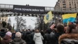 UKRAINE -- Walk of Dignity in Kyiv, 20Feb2020
