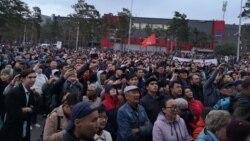 Բուրյաթիայի մայրաքաղաքում բողոքի բազմամարդ հանրահավաք է կայացել