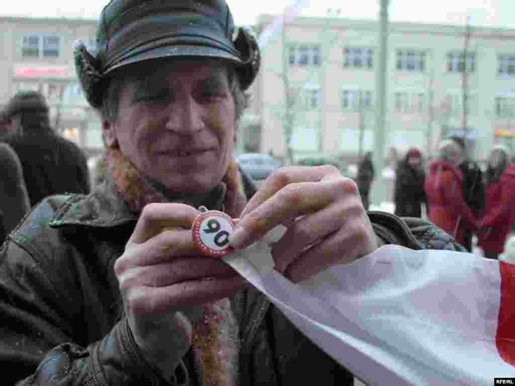 В Минске во вторник прошла акция оппозиции, приуроченная к 90-летию образования Белорусской Народной Республики (БНР)