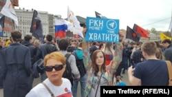 Участники митинга в защиту Telegram, Москва, 30 апреля 2018