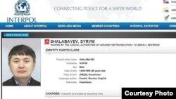 Интерполдың ресми сайтындағы Сырым Шалабаевқа іздеу жарияланғаны туралы ақпарат.