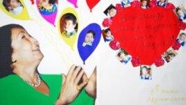 Стенгазета, посвященная юбилею Сары Назарбаевой и подготовленная учениками средней школы №27 имени Исатая Тайманова. Атырау, 7 февраля 2011 года.