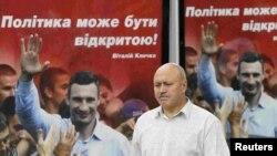 """""""Удар"""" партиясының сайлауалды үгіт-насихат жарнамалары. Киев, 18 шілде 2012 жыл"""
