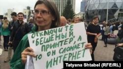 Светлана Каверзина на митинге