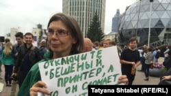 """Новосибирскида """"Яровая кануннары""""на каршы митингта катнашучы активист"""