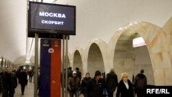 Moscova în doliu