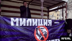 "Demonstration against police abuse in Moscow on November 28: ""Militia -- Time to Change"""