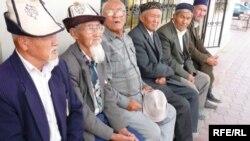Аксакалдар - коом таразасы жана таянычы. 2009-жыл.