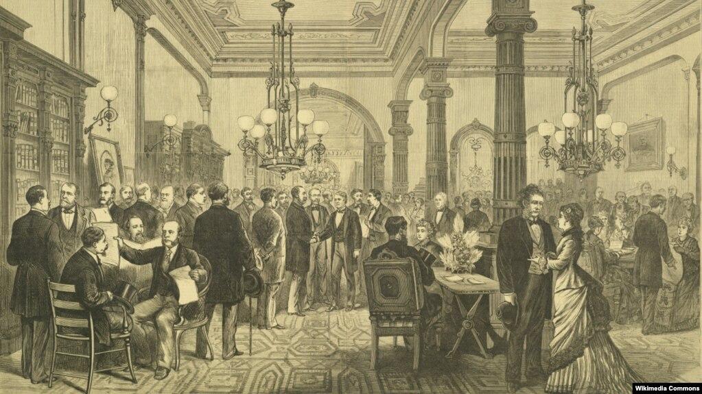 1876 год события карты кладов московской области