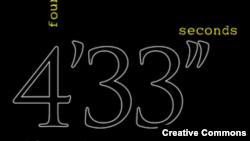"Джон Кейдж. ""4'33"", обложка диска"