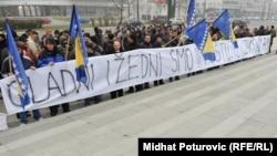 Protest pripadnika Oružanih snaga BiH - ilustracija