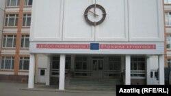 Мәскәү татар мәктәбе