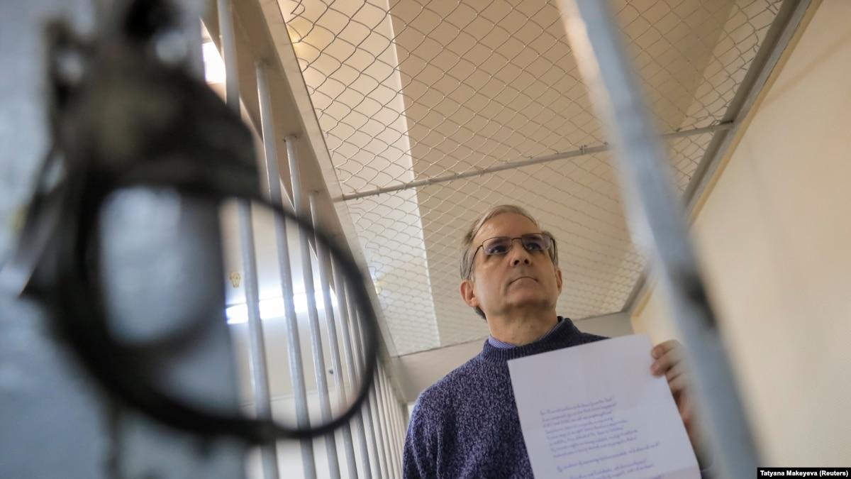 Московский суд оставил под стражей американца, которого обвиняют в шпионаже