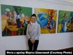 Марта Шматава