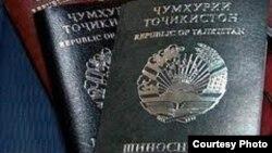 Шиносномаи хориҷӣ (биометрӣ)-и Тоҷикистон