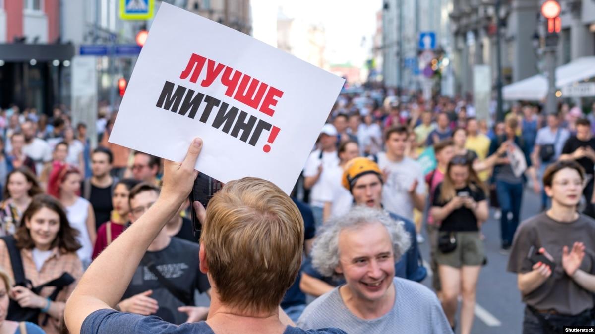 День выборов в России: полиция задержала 15 человек за листовки о задержанных на митингах
