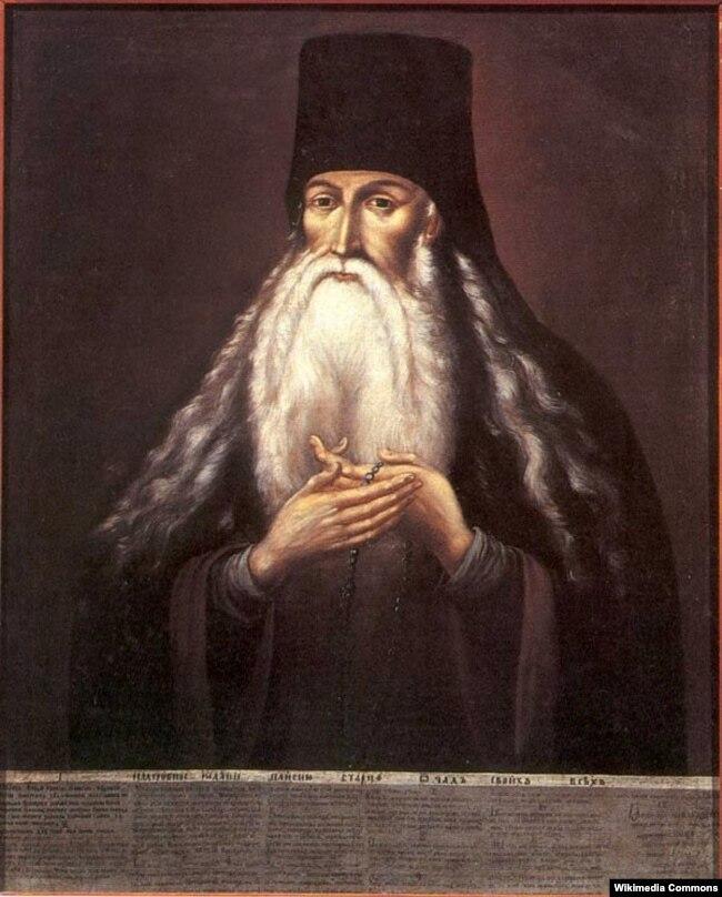 Паїсій Величковський (світське ім'я: Петро Величковський) (1722–1794) – православний старець, аскет, святий. Народився у Полтаві. Його служіння відбувалося в Україні, на Афоні та у Молдові