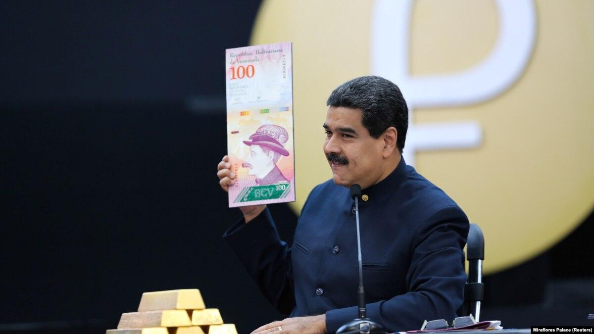 Мадуро едет в Россию на переговоры с Путиным