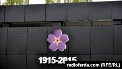 Незабудка – квітка, яка стала символом вшанування трагедії